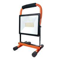 Solight LED reflektor PRO se sklopným stojanem, 50W, 4000lm, 5000K, kabel se zástrčkou, IP65